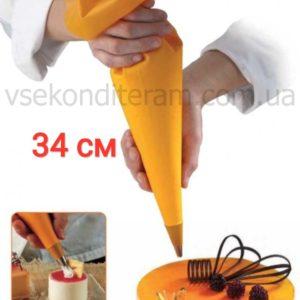 кондитерский мешок силиконовый оранжевый