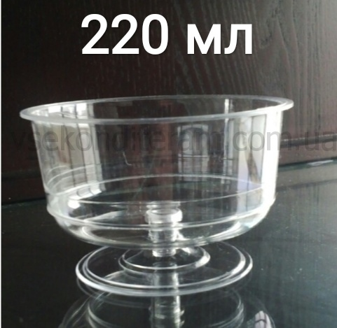 креманка для десертов 220 мл