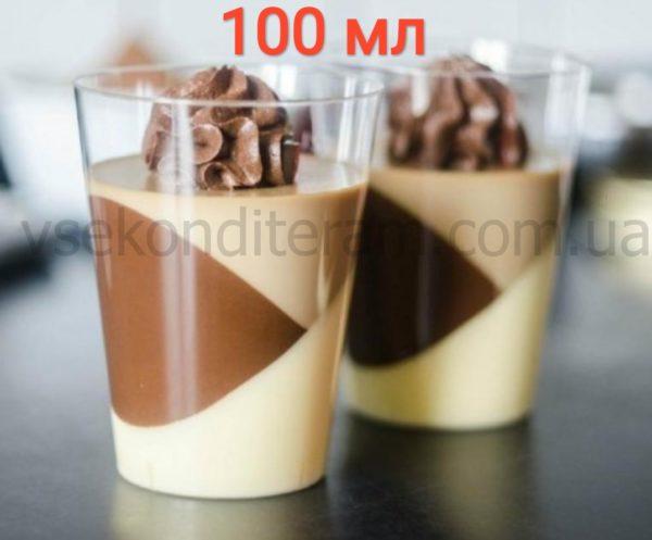 пластиковый десертный стаканчик прозрачный 100 мл