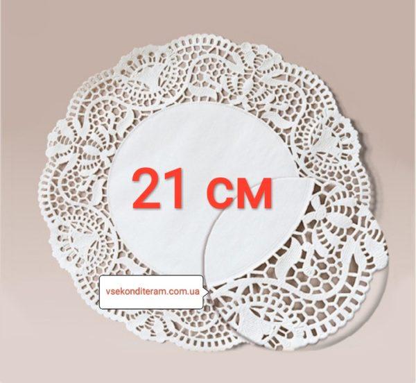 салфетка бумажная ажурная 21 см