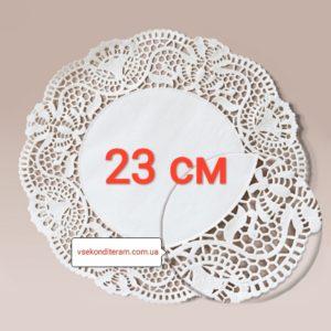 салфетка бумажная ажурная 23 см
