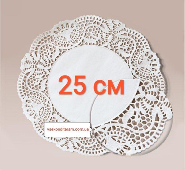 салфетка бумажная ажурная 25 см