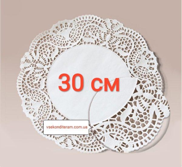 салфетка бумажная ажурная 30 см