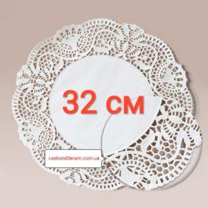 салфетка бумажная ажурная 32 см