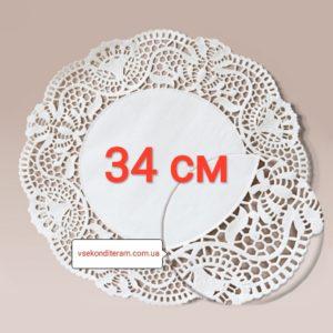 салфетка бумажная ажурная 34 см