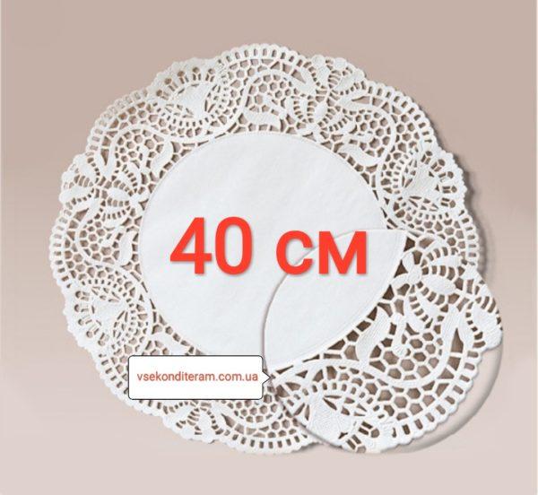 салфетка бумажная ажурная 40 см