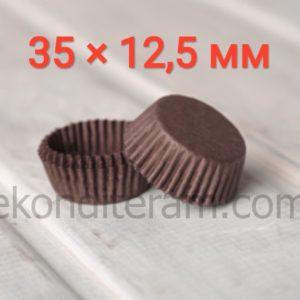 капсулы, тарталетки коричневые для конфет
