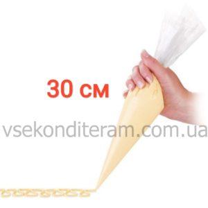 кондитерский мешок прозрачный 30 см