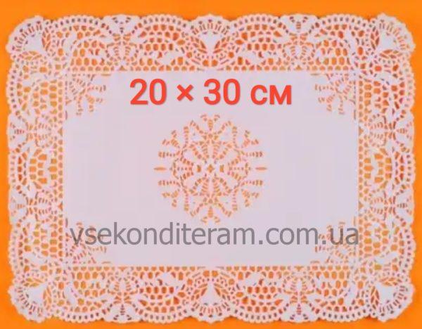 Ажурные салфетки бумажные 20*30 см