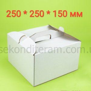 коробка для торта 25х25х15 см