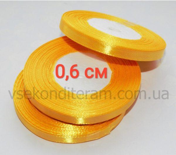 атласная лента желтая 0,6 см
