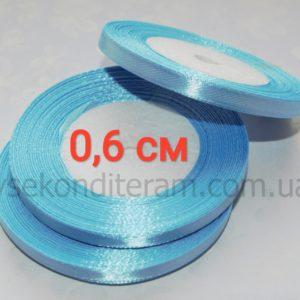 атласная лента голубая 0,6 см