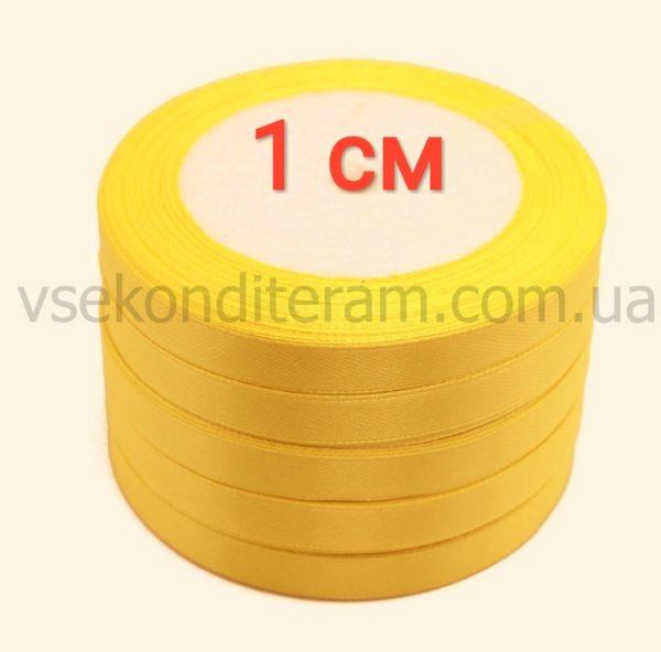 лента атласная 1 см желтая
