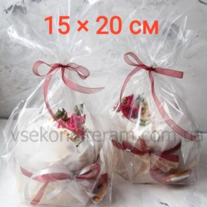 пакет полипропиленовый 15 х 20 см