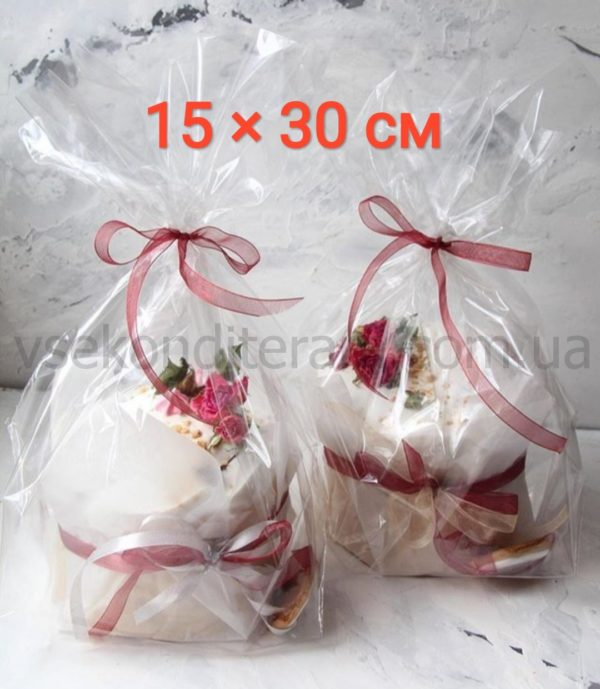 пакет полипропиленовый 15х30 см