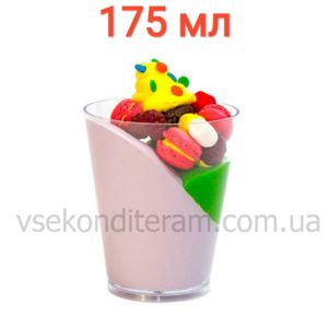 пластиковый круглый стакан 175 мл
