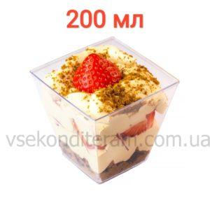 пластиковый стакан пирамида 200 мл