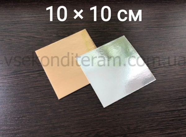 подложка квадратная золото/серебро