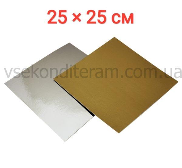 подложка золото/серебро квадратная 25 см