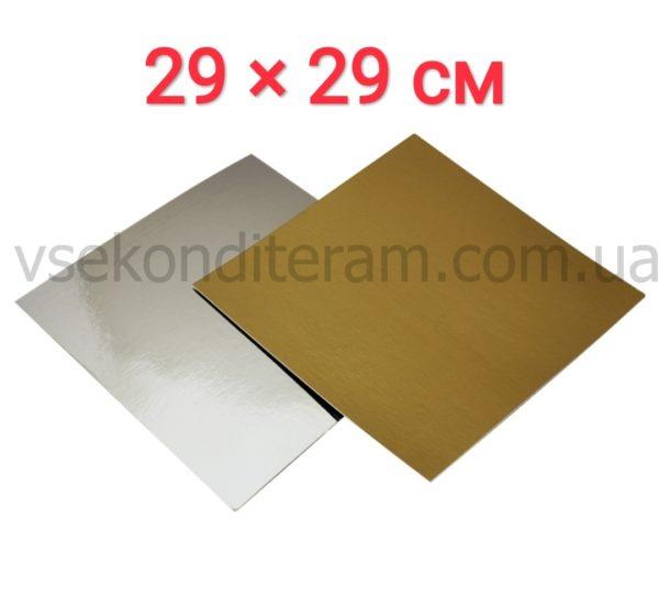 подложка золото/серебро квадратная 29 см