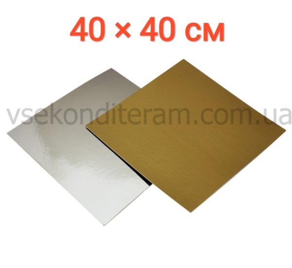 подложка золото/серебро квадратная 40 см