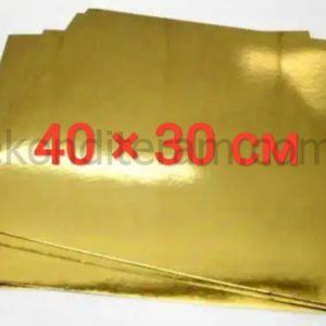 подложка золото/серебро прямоугольная