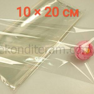 пакет полипропиленовый 10х20 см