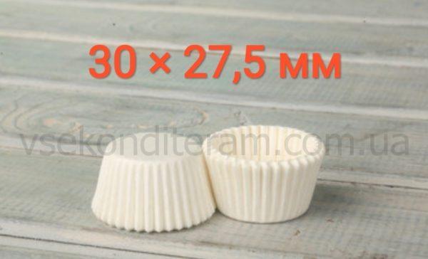 капсулы для конфет белые