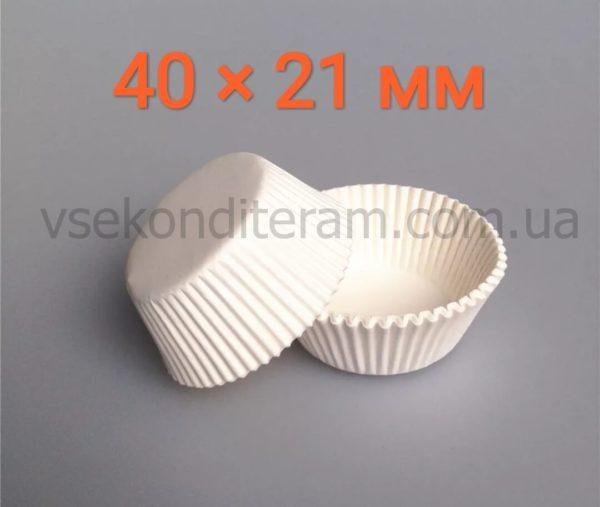 бумажная белая тарталетка для выпечки кексов