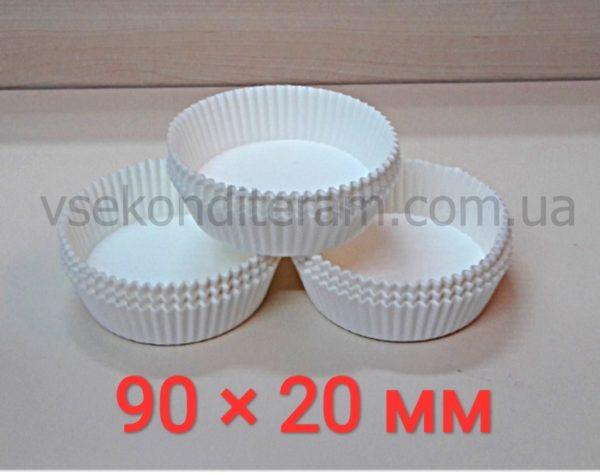 тарталетки бумажные белые для выпечки