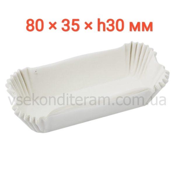 бумажные подложки, тарталетки для эклеров