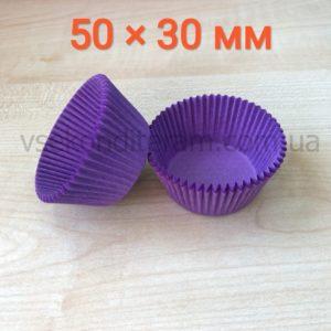 бумажные тарталетки для выпечки кексов фиолетовые