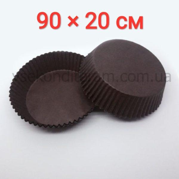 бумажные тарталетки коричневые 90х20 мм