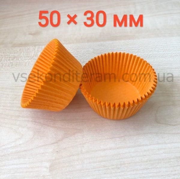тарталетки бумажные оранжевые для выпечки кексов