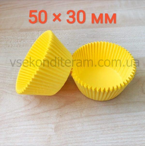 желтые тарталетки бумажные для выпечки кексов