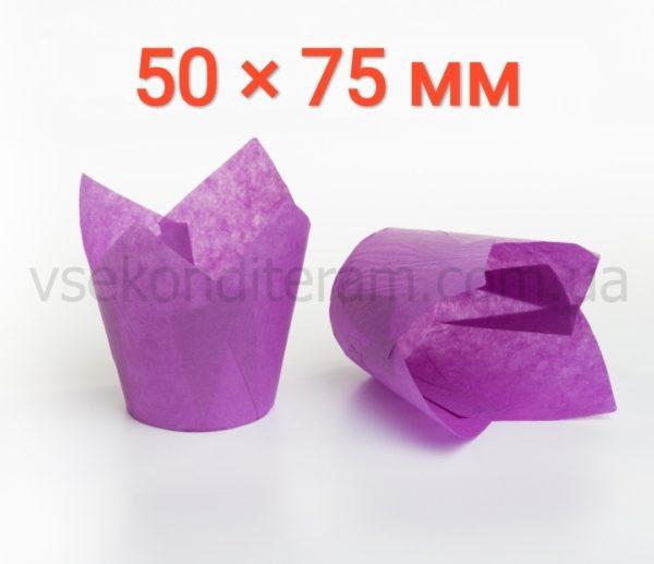 тюльпан для выпечки маффинов фиолетовый
