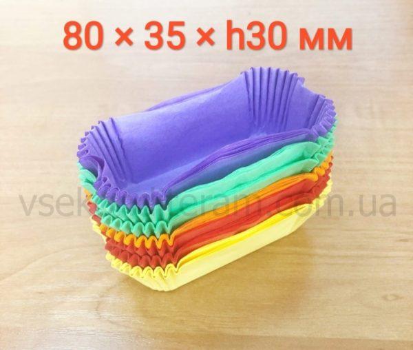 тарталетки, подложки бумажные для эклеров 8 см