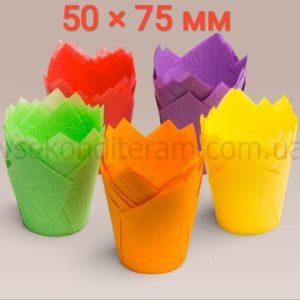 тюльпаны для выпечки маффинов разноцветные