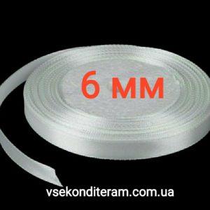 лента атласная 6 мм белая