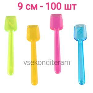 ложечки для мороженого
