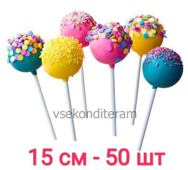 палочки для кейк попс
