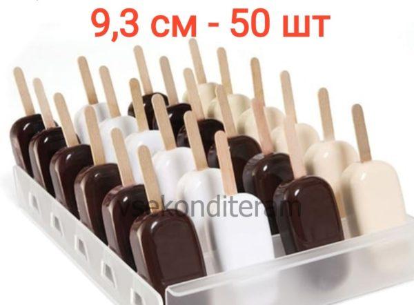 палочки для мороженого д