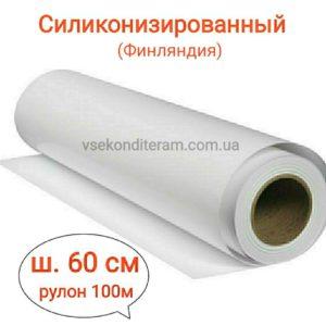 пергамент 60 см, рулон 100 м