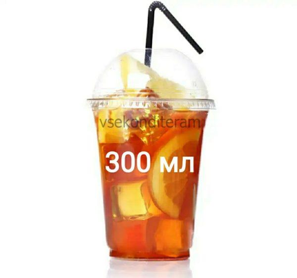 стакан 300 мл с купольной крышкой