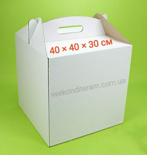 коробка для торта 40х40х30 см