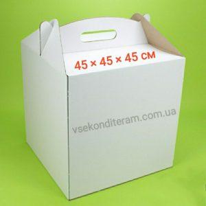 коробка для торта 45х45х45 см
