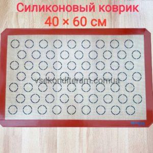 силиконовый коврик для макаронс 60х40 см
