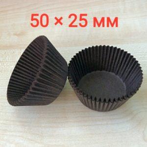 формочки бумажные 50х25 мм