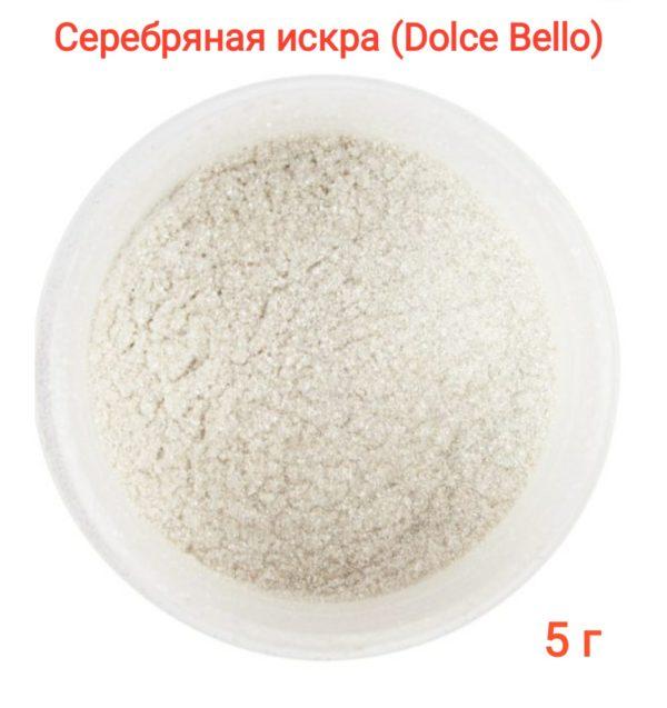 кандурин серебро