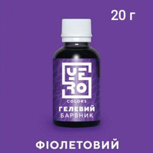 гелевый краситель фиолетовый